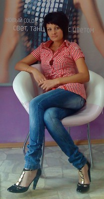 are dating site with instant messenger to